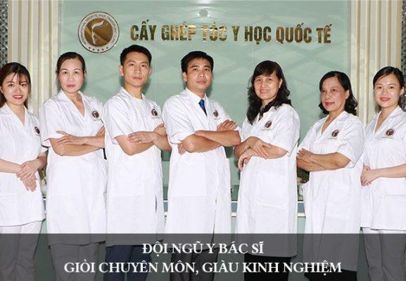 260 Nguyễn Đình Chiểu, Phường 06, Quận 03, TP HCM